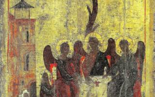 Кто в святой троице. Икона святой троицы в чем помогает