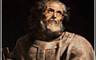 Какой папа римский был убит. История папства