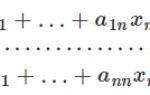 Примеры систем линейных уравнений: метод решения. Линейные уравнения