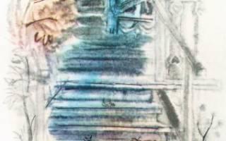 Андреев кусака сюжет. Л. Н. Андреев. Кусака. Текст произведения