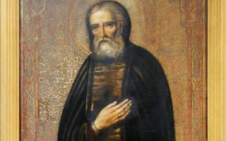 Молитва перед иконой святого саровского. Молитвы преподобному старцу