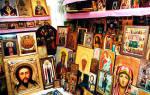 Мироточение в Клину: почему плачут иконы.