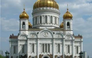 Христианство в каких странах исповедуется. Мировое христианство