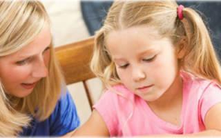 Помощь к учебе. Молитва на учёбу сына