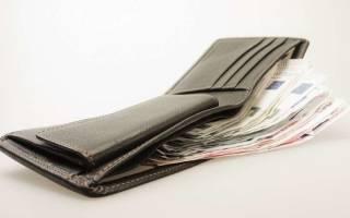 Заговор на новый кошелек — чтобы водились деньги. Заговоры на кошелек