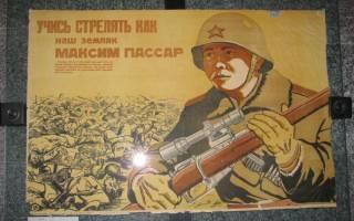 Нанайский герой россии. Максим Пассар — дьявол из гнезда чертей