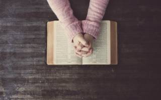 Написать молитву отче наш. Молитва «Отче Наш»: как правильно молиться