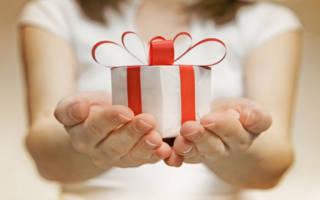 Приснилось что бывший подарил подарок. К чему снится, что дарят подарки