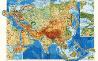 Евразия карта физическая. Материк евразия