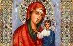 Август ангел покровитель. Иконы покровительницы по дате рождения