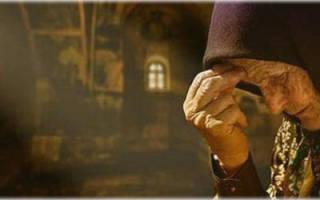 Молитва в день смерти мамы. Православная молитва о умершей маме