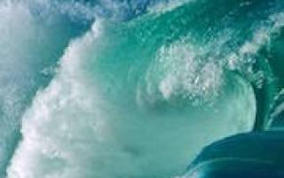 К чему снится кататься на волнах. К чему снятся большие волны