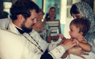 Как при крещении. Наречение именем при крещении