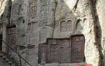 В каком году основана армения. История армении