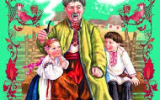Украинские рассказы на украинском языке. Украинские сказки