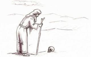 Молитва за усопших некрещеных людей. Молитва о некрещеных усопших