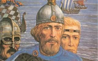 Хронологическая таблица русских правителей. Древнерусские князья