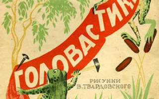Произведения чуковского читать. Школьная энциклопедия