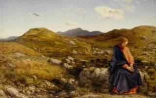 Основные христианские праздники и посты. Пост и его значение