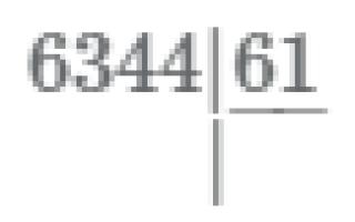 Решение в столбик десятичных дробей онлайн. Деление