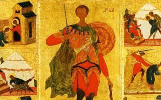 Житие великомученика димитрия солунского. Димитрий Солунский: биография