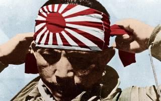 Япония во 2 й мировой войне. Намерения японии во второй мировой войне