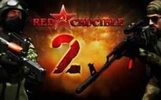 Играть красный тигель 2 онлайн. Игры Red Crucible