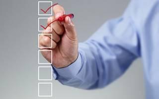 Эффективный набор и отбор персонала. Основные методы поиска персонала