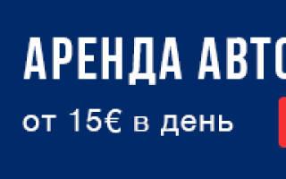 Аренда недвижимости в греции на длительный срок. Аренда жилья в греции