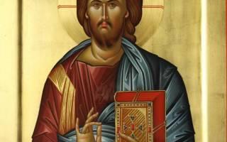 Молитва от дурного глаза и слова. Православные молитвы от сглаза и порчи