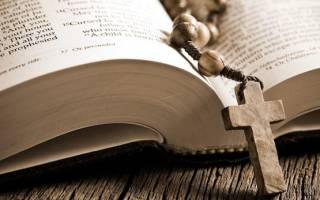 Кто и когда написал библию? Кто написал библию.