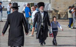 Люди в черном: почему у евреев такая одежда. Еврейский национальный танец