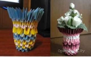 Модульное оригами маленькие вазы схемы сборки. Сборки оригами вазы