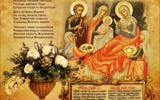 21 сентября божественный праздник. Церковный Православный праздник сентября