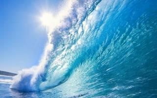К чему снится океан: не пора ли пуститься в плавание? Магия чисел.