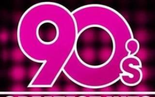 Топ 100 новых песен. Сборники музыки по эпохам