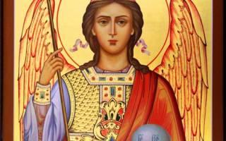 Молитва михаилу архангелу на каждый. Молитвы архангелу михаилу