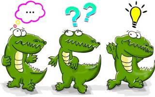 Игра где показывают слова. Крокодил — игра (конкурс) для взрослых
