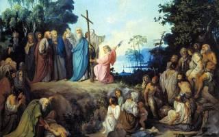Кто такие православные. Возникновение христианства (кратко)