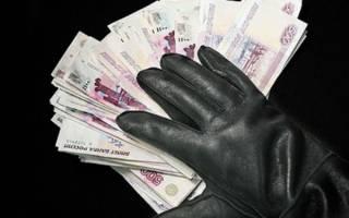 Сон когда украли деньги. Русский народный сонник Во сне К чему снятся Деньги