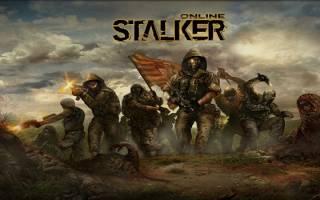 Stalker как сделать бесконечный бег. S.T.A.L.K.E.R
