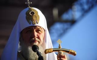 Патриарх всея руси кирилл. Патриарх Кирилл: биография, его семья и дети