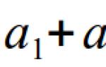 Решить систему комплексных уравнений. Решение задач с комплексными числами