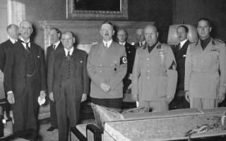 Чехословацкий кризис мюнхенский сговор 1938. Мюнхенский сговор