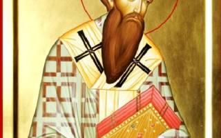 Василий Великий. Коленопреклоненные молитвы на Троицу (после литургии)