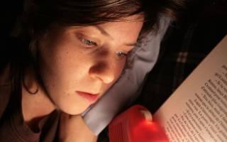 Что лучше почитать подростку. Топ книг, которые стоит прочесть подростку