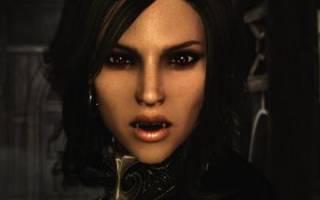 Skyrim вампирские глаза. Лучшие моды для вампиров в «скайриме»