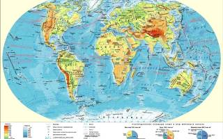 Физическая карта двух полушарий. Карта земли с материками и океанами