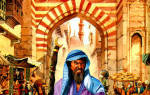 Волшебная лампа Аладдина. Сказка с картинками