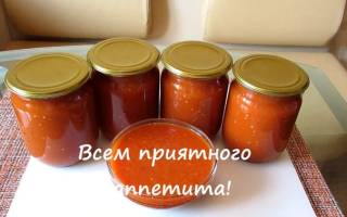 Настоящий кетчуп в домашних условиях. Ароматный домашний кетчуп
